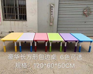 锦州幼儿园桌椅厂家
